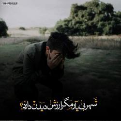 غمگین غمگین سیاه پایین تنهایی بیکسی مرگ فوت جدایی مرده