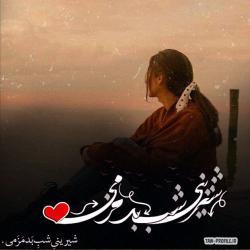 عاشقانه دوست_دارم غمگین پایین سیاهر قلب کشیده ناراحت