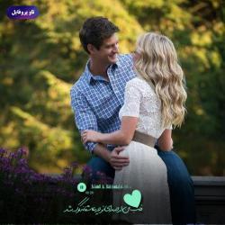 عاشقانه گرافیکی پایین سبز قلب سیاه